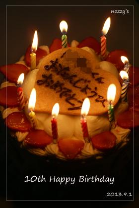 10th次男Birthday.jpg